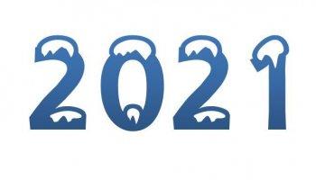 Calendrier 2021 provisoire